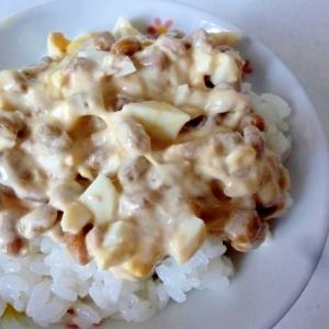 ☆茹で卵&ツナ入り♪ 味噌マヨ納豆ご飯☆