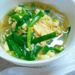 ニラ玉春雨中華スープ