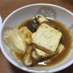 焼き豆腐としいたけの煮物
