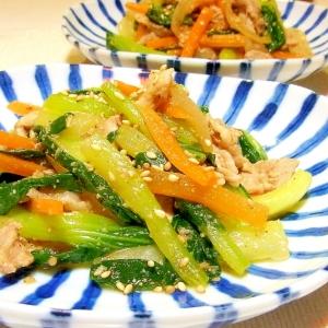 青梗菜と豚肉のおかずナムル