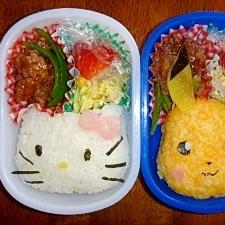 キャラ弁!定番のピカチュウ&キティちゃん