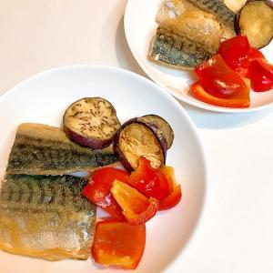 ご飯が進みますよ☆塩サバとパプリカと茄子のソテー