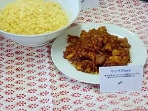 セネガルの鶏の玉ねぎマリネ「Yassa(ヤッサ)」