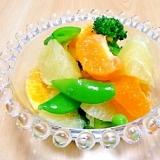 オレンジとグリーン野菜のサラダ