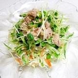 ツナマヨ貝われサラダ