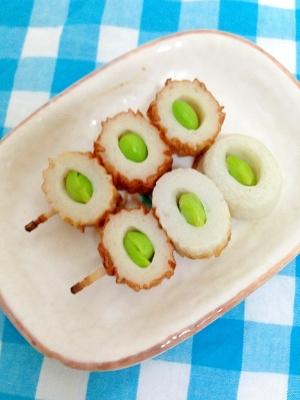 お弁当に!枝豆とちくわのピック焼き☆