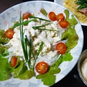豆腐と新玉ねぎのヨーグルトサラダ
