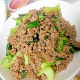 豚挽き肉とチンゲン菜の中華炒め