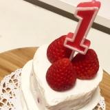 1歳の食パン誕生日ケーキ(水切りヨーグルトで)