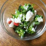 ブロッコリーとカニカマと豆腐のサラダ