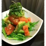 アボカドとトマトの和風マリネ〜サラダ仕立て〜