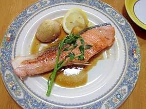 北海道産キングサーモン 其の二 「ステーキ」