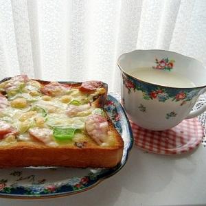 バジルピーマントースト