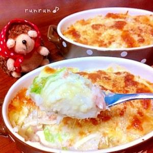 白菜と里芋のアンチョビグラタン☆