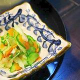 3色野菜の即席づけ