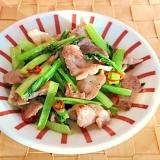 お弁当に★小松菜と豚肉のピリ辛塩炒め