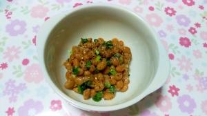 ピリ辛塩納豆++