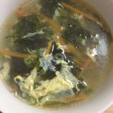 にんじんとわかめとたまごのスープ☆