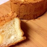 【小麦粉不使用】片栗粉シフォンケーキ