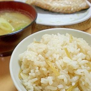香りも美味しい*生姜ご飯。炊飯器に入れるだけ!