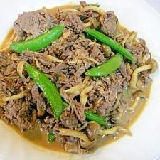 牛肉&しめじ&スナップエンドウの炒め物♪