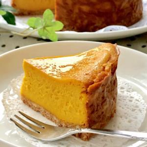 しっとり滑らか♡南瓜のチーズケーキ