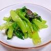 めんつゆで簡単!小松菜のおひたし