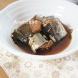◆ほっこりおふくろの味◆さんまの梅煮