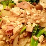 洋風炒り豆腐