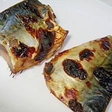 真サバの塩麹焼き