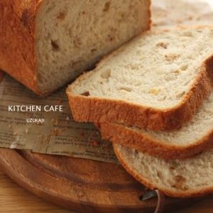 HBふんわりソフトくるみ食パン