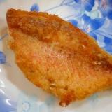 赤魚の唐揚げ