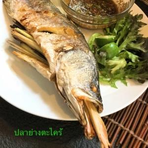 ☆★タイ風♪魚のレモングラス焼きと海鮮のタレ★☆