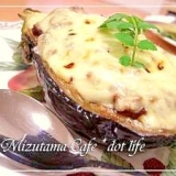 米茄子の肉味噌チーズ焼き♬ 簡単に1品♬
