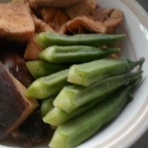 干し椎茸、厚揚げ、オクラの炊き合わせ煮