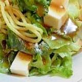 野菜と豆腐でボリュームアップ♪ラーメンサラダ
