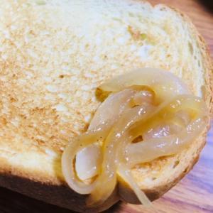 パンと一緒に!シナモンアップル