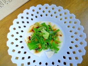 餃子の皮で即席おつまみ 味噌&葱