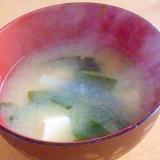 大根と豆腐、ワカメの味噌汁