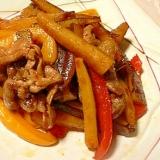 さつま芋と豚肉のピリ辛炒め