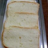 HB ソフト食パン