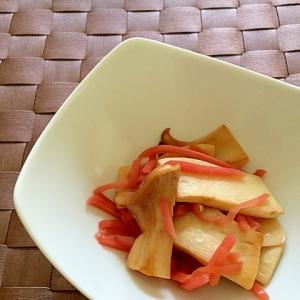 エリンギの紅生姜炒め✿