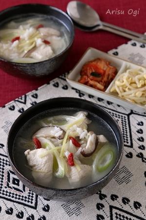 【しょうがたっぷり!】鶏むね肉のサムゲタン風スープ