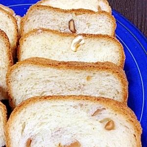 HB★おつまみミックスパン