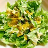 レタスと南瓜の簡単サラダ