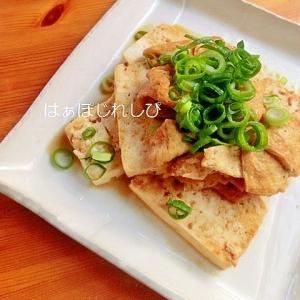 豆腐と油揚げの炒め煮