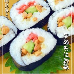 さっぱり美味しい♥紅生姜入り☆納豆巻き