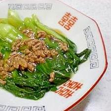 青梗菜とひき肉の中華風煮込み