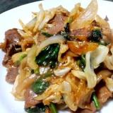 ラム肉の味噌炒め