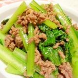 レンジで簡単おいしい♪小松菜とひき肉のナムル